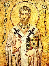 170px-St._Gregory_of_Nyssa.jpg