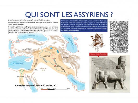 assyriens-11.png